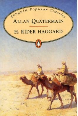 Allan Quatermain - фото книги