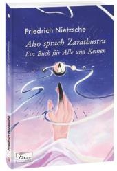 Also sprach Zarathustra. Ein Buch fr Alle und Keinen - фото обкладинки книги