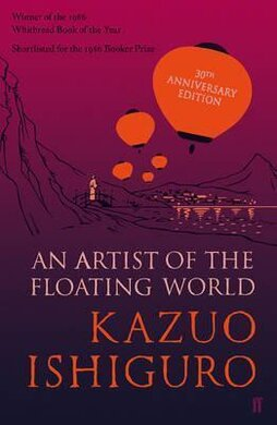 An Artist of the Floating World - фото книги