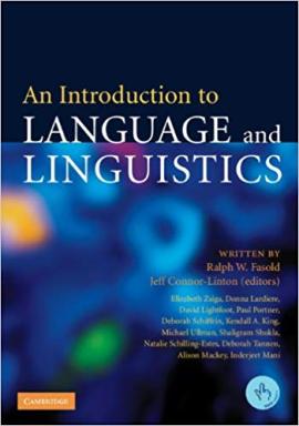 An Introduction to Language and Linguistics - фото книги