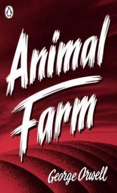 Книга Animal Farm