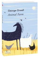 Animal Farm - фото обкладинки книги
