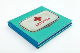 Аптечка - фото книги