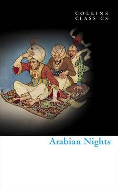 Arabian Nights - фото книги