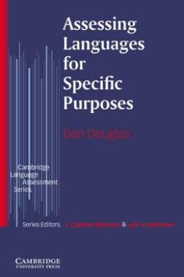 Посібник Assessing Languages for Specific Purposes