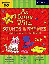 At Home With Sounds & Rhymes - фото обкладинки книги