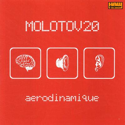 "Аудіодиск ""Aerodinamique"" Molotov 20"
