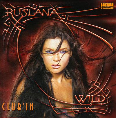 """Аудіодиск """"CLUBIN"""" Руслана"""