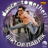 """Аудіодиск """"Dance Together"""" Віктор Павлік - фото обкладинки книги"""