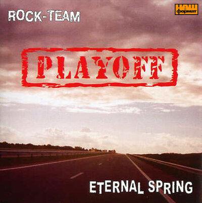 """Аудіодиск """"Eternal spring"""" PLAYOFF"""