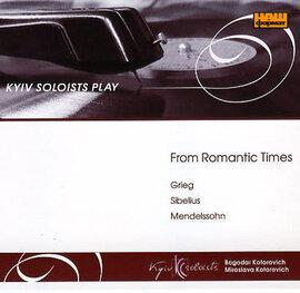 """Аудіодиск """"From Romantic Times «Kyiv Soloists Play. Державний камерний ансамбль «Київські солісти»"""" - фото книги"""