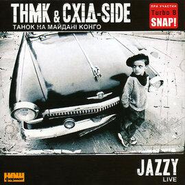 """Аудіодиск """"Jazzy Live. Танок На Майдані Конго та Схід-Side"""" - фото книги"""