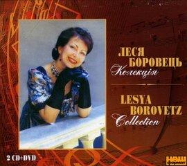 """Аудіодиск """"Колекція (2CD+DVD)"""" Леся Боровець - фото книги"""