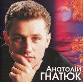 """Аудіодиск """"Крила"""" Анатолій Гнатюк - фото обкладинки книги"""