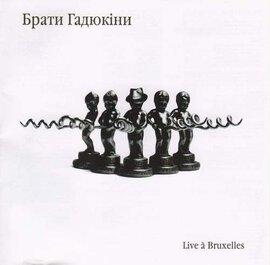 """Аудіодиск """"Live a Bruxelles"""" Брати Гадюкіни - фото книги"""