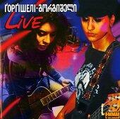 """Аудіодиск """"Live"""" Ґорґішелі - фото обкладинки книги"""