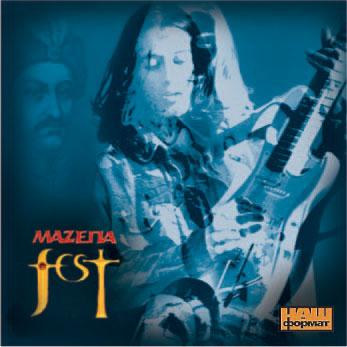 """Аудіодиск """"Mazepa Fest"""""""