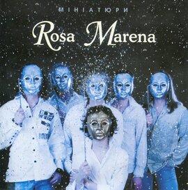 """Аудіодиск """"Мініатюри"""" Rosa Marena - фото книги"""