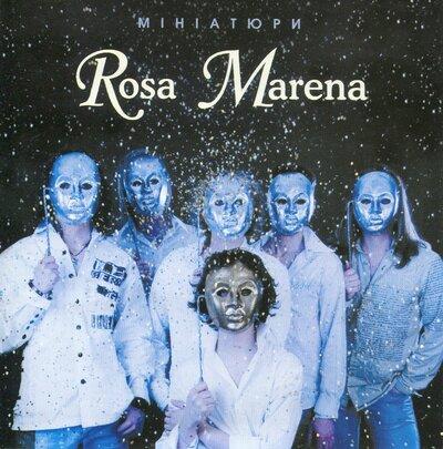 """Аудіодиск """"Мініатюри"""" Rosa Marena"""