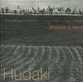 """Аудіодиск """"Музика з Гандала"""" Hudaki - фото книги"""