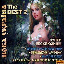 """Аудіодиск """"Нова Україна. The Best 2"""" - фото книги"""