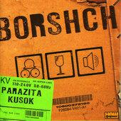 """Аудіодиск """"Паразіта кусок"""" гурт Борщ - фото обкладинки книги"""