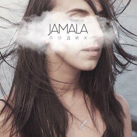 """Аудіодиск """"Подих"""" Jamala - фото книги"""