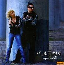 """Аудіодиск """"Про тебе..."""" Платіна"""