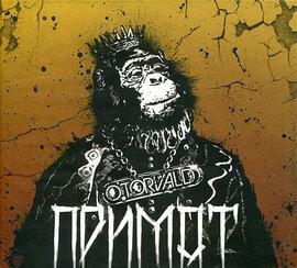 "Аудіодиск ""Примат"" O'Torvald - фото книги"