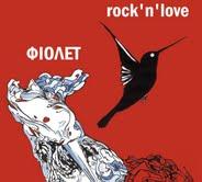"""Аудіодиск """"Rock'n'love"""" Фіолет - фото книги"""