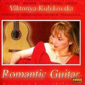 """Аудіодиск """"Romantic guitar"""" Вікторія Куликовська - фото обкладинки книги"""