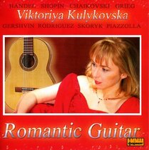 """Аудіодиск """"Romantic guitar"""" Вікторія Куликовська"""