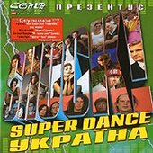 "Аудіодиск ""Shock Super Dance.Україна"" - фото обкладинки книги"