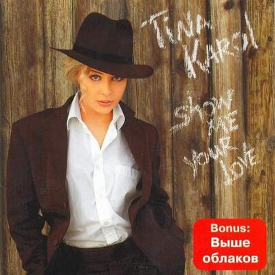 "Аудіодиск ""Show me your love"" Тіна Кароль"