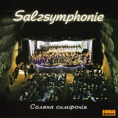 """Аудіодиск """"«Соляна симфонія» Луганський філармонічний оркестр, хор «Віві»"""""""