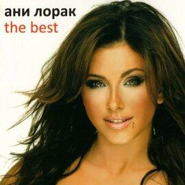 """Аудіодиск """"The best"""" Ані Лорак - фото книги"""