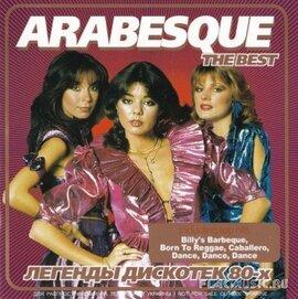 """Аудіодиск """"The Best"""" Arabesque - фото книги"""