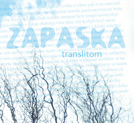 Аудіодиск. Translitom. ZAPASKA - фото книги