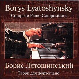 """Аудіодиск """"Твори для фортопіано"""" Борис Лятошинський - фото книги"""