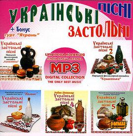 """Аудіодиск """"Українські застольні пісні mp3"""" - фото книги"""