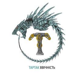 """Аудіодиск """"Ввічність"""" Тартак - фото книги"""
