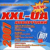"""Аудіодиск """"XXL-UA Новорічний"""" - фото обкладинки книги"""