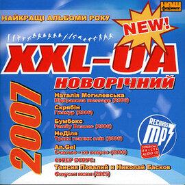 """Аудіодиск """"XXL-UA Новорічний"""" - фото книги"""