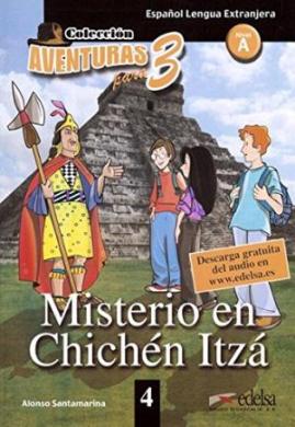 Aventuras para 3 (A1). Misterio en Chichen Itza. Book 4 - фото книги