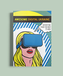 Awesome Digital Ukraine - фото книги