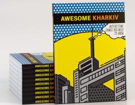 Awesome Kharkiv - фото книги