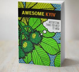 Awesome Kyiv. 2-ге вид - фото книги