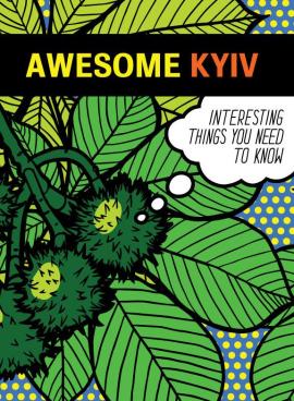 Awesome Kyiv - фото книги