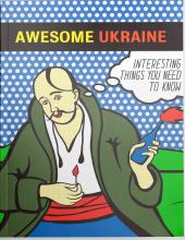 Awesome Ukraine 2017 - фото обкладинки книги