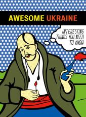Awesome Ukraine. Interesting Things You Need To Know - фото обкладинки книги